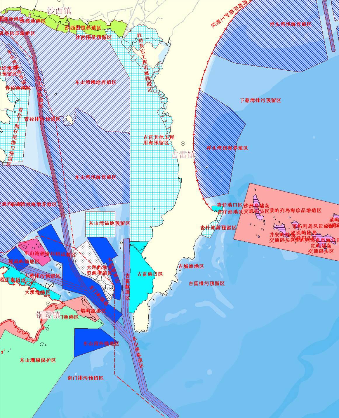 古雷半岛附近海域海洋功能区划